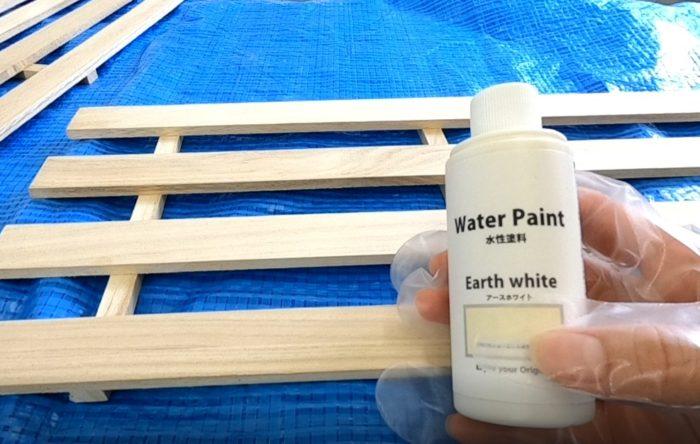 すのこにペンキ塗る方法