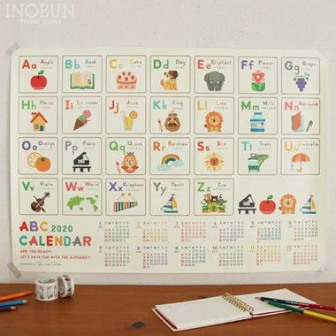 おしゃれなカレンダー