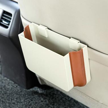 車内用おしゃれなゴミ箱