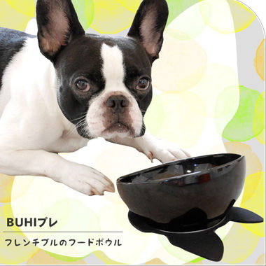 陶器犬用フードボール