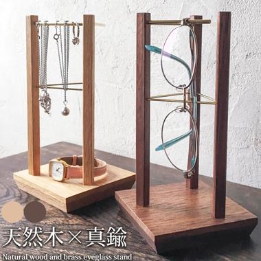 木製メガネスタンド