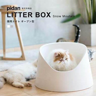 白のシンプル猫用トイレ