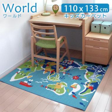 子供部屋デスクカーペット
