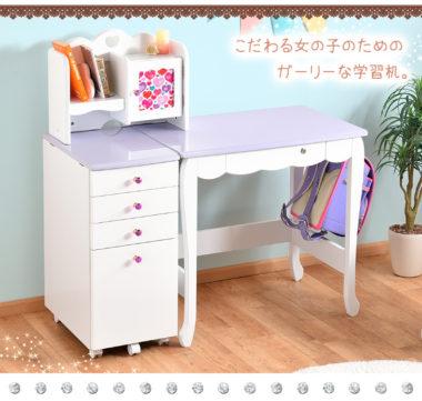 女の子用おしゃれな白の学習机