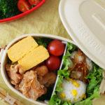 お気に入りのおしゃれなお弁当箱が見つかる!おすすめ通販サイト10選