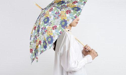 気分を晴れやかに!通販で買えるおすすめのおしゃれな「傘」特集