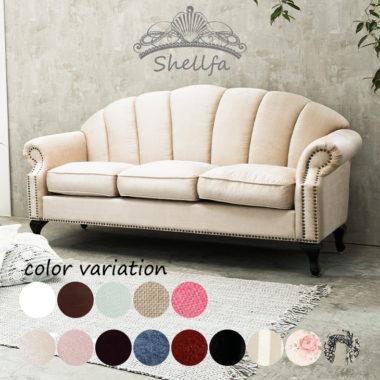 おしゃれな白のソファー