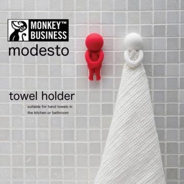 壁に付けるおしゃれなタオル掛け