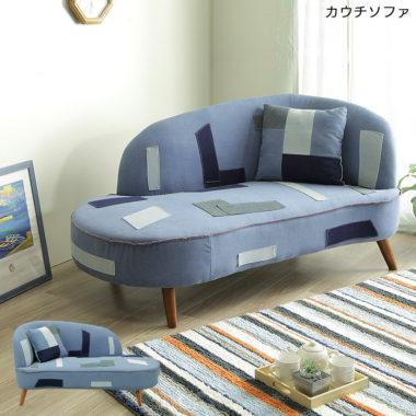 おしゃれな柄のソファー
