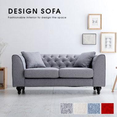 おしゃれなグレーのソファー