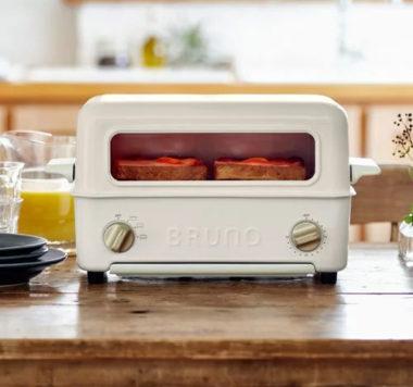 レトロ可愛いおしゃれなトースター