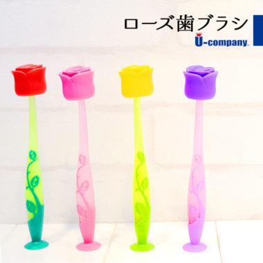 おしゃれな歯ブラシ