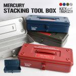 おしゃれな道具でDIYを楽しむ!おすすめの赤の工具箱10選
