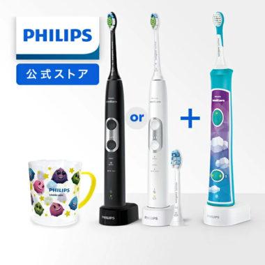 おしゃれな電動歯ブラシ