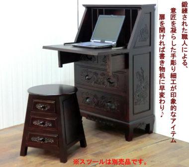 アンティーク調の学習机