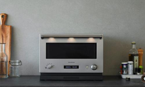 おすすめ!おしゃれなデザインの「オーブンレンジ&電子レンジ」特集