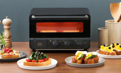 人気のおしゃれなデザイン色々!おしゃれな「トースター」特集
