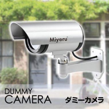 おしゃれなダミー防犯カメラ
