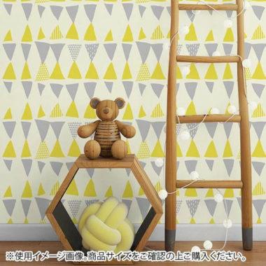 北欧テイストの子供部屋壁紙