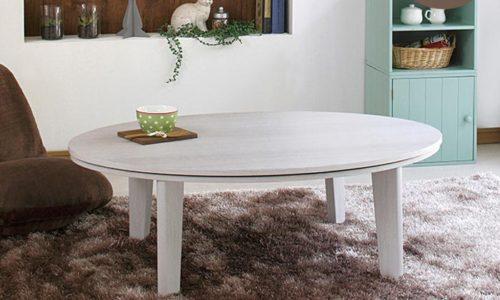 インテリアを明るく見せるおしゃれな白のこたつテーブル10選