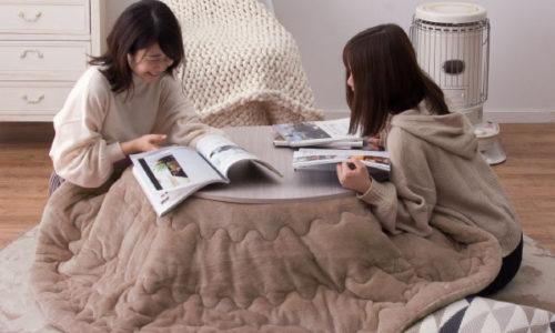 おしゃれなお部屋が叶う!かわいいこたつ布団のおすすめ10選