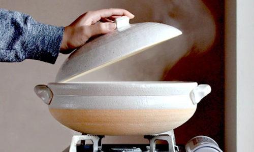 ギフトにももってこいのおしゃれな土鍋のおすすめ10選