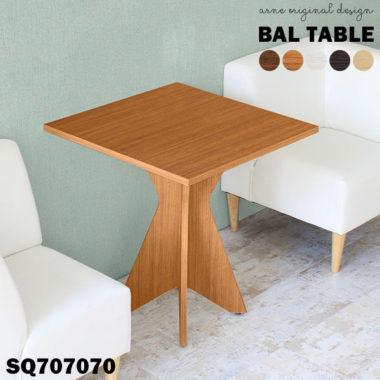おすすめカフェ風ダイニングテーブル