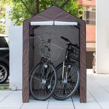 おしゃれな自転車置き場のおすすめ
