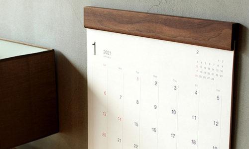 おしゃれな壁掛けカレンダーで新年を!おすすめ通販サイト10選