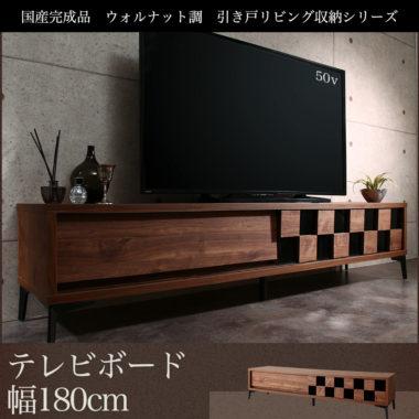 おしゃれな和風のテレビ台