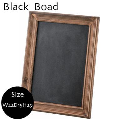 おしゃれな黒板
