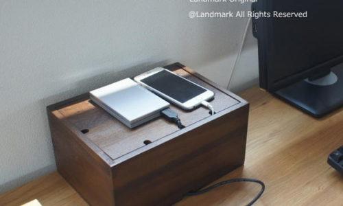 配線を見せずに収納♪おしゃれな木製ケーブルボックスおすすめ10選