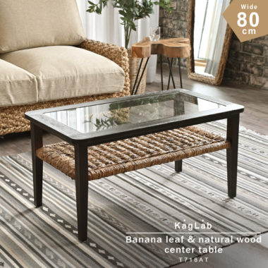 おしゃれなアジアン家具ローテーブル