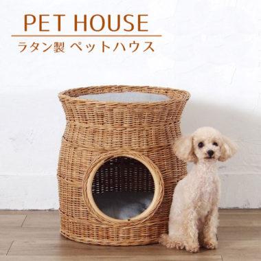 犬・猫用ペットハウス