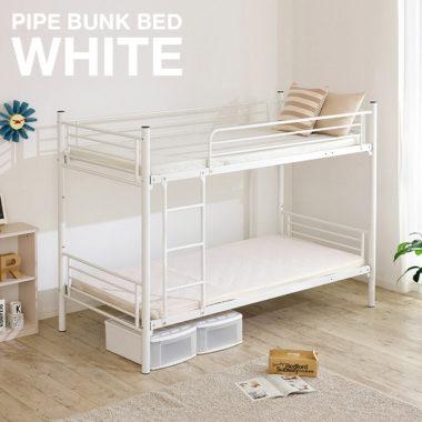 おしゃれな二段ベッド