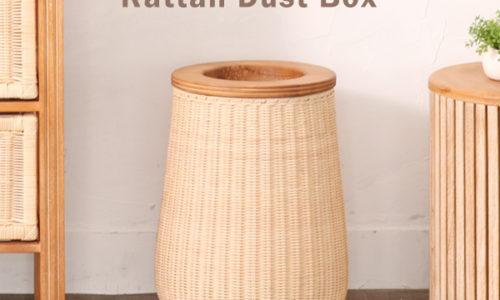 ゴミ箱に見えない!おしゃれなラタン製ごみ箱/くず入れおすすめ10選