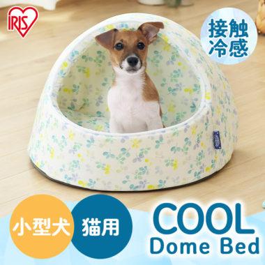 ひんやり洗える夏用ペットベッド