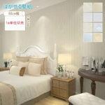 簡単模様替えで明るい部屋作り!おしゃれな白い壁紙おすすめ10選